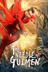 The Needle of GuiMen (2021) Hindi Dubbed Watch Online Free