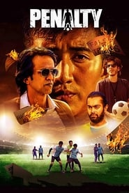 Penalty (2019) Hindi Movie