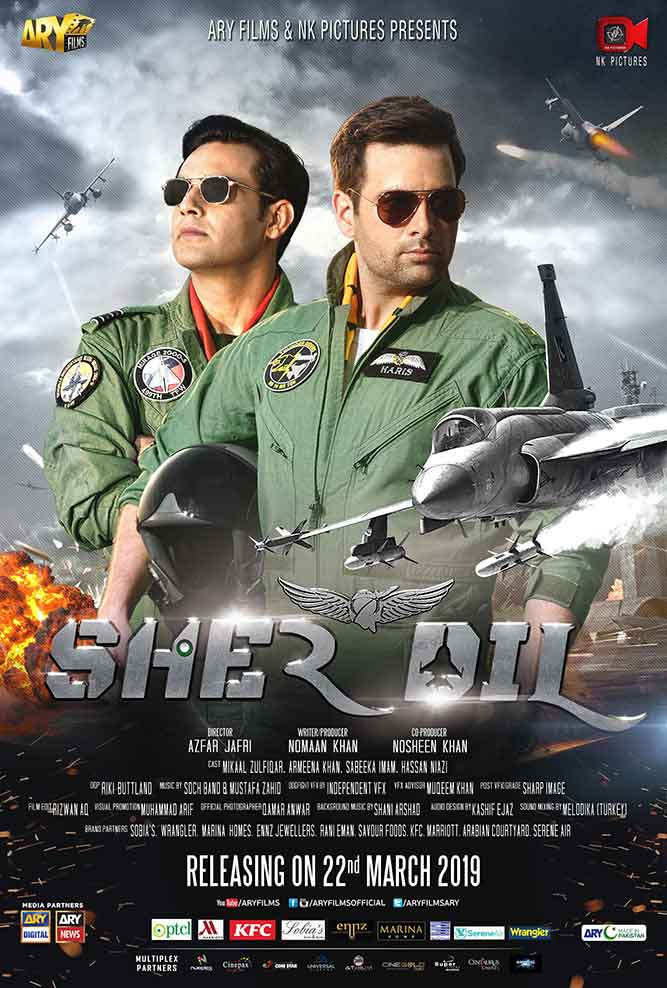 Sher Dil (2019) Urdu Pakistani Movie