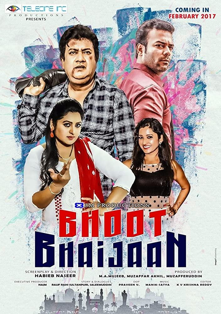 Bhoot Bhaijaan (2018) Hindi