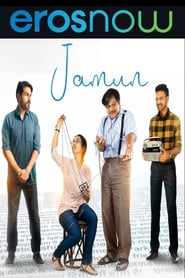 Jamun 2021 Hindi